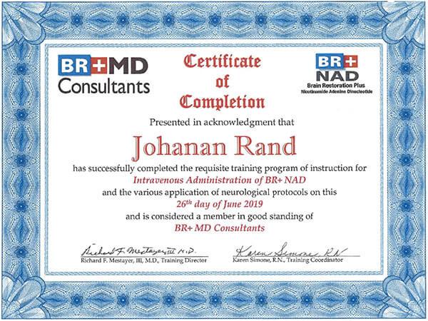 BR+ NAD Certification